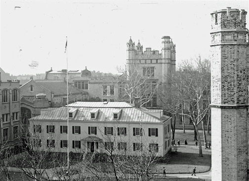 1953 photo of Erasmus Hall High School - Brooklyn, NY